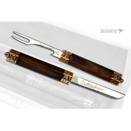 Набор вилка и нож